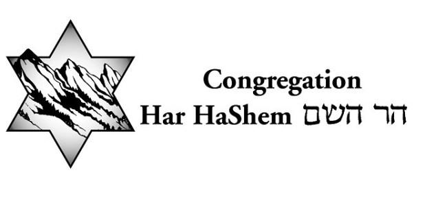 Harhashemlogo_660x330