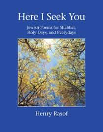here_i_seek_you_cover