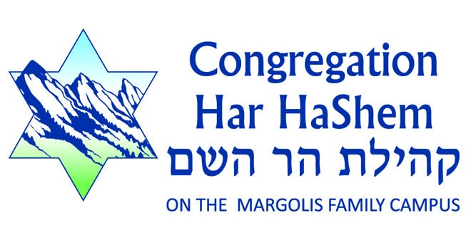 Har HaShem's Online Chanukah Auction Begins This Week