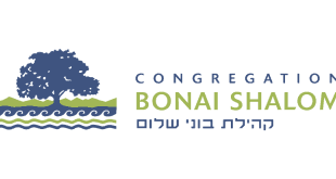 Kabbalat Shabbat New Time and Religious School Open House at Bonai this Week: 8/14 – 8/21