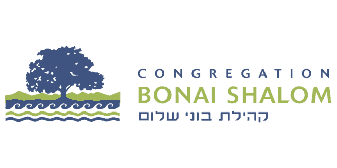 Online Offerings from Bonai Shalom – 4/1 through 4/11