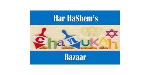 Chanukah Bazaar Opening Soon