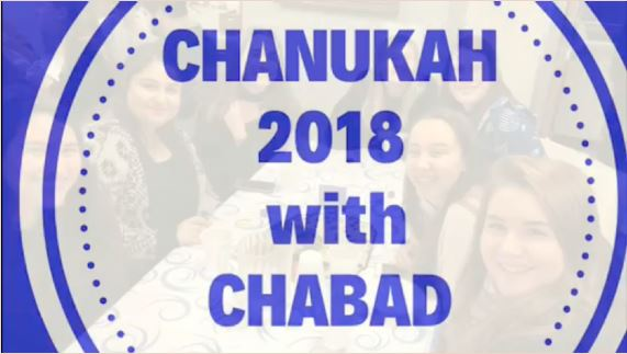 Chabad @ CU Spreads a Lot of Chanukah Light