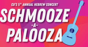 CU's 5th Annual Hebrew Concert – Hebrew Schmooze-A-Palooza