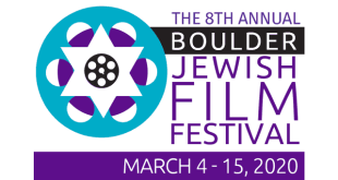 Plenty of Jewish Films to Watch at Home
