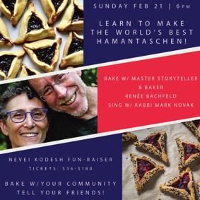 Hamantaschen Baking Fundraiser