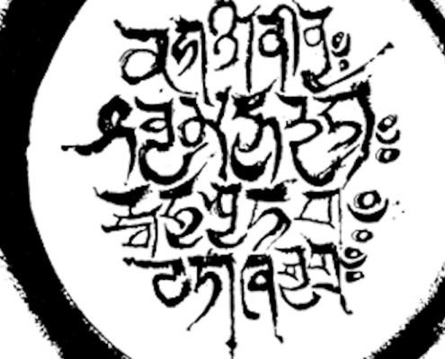 dakini script