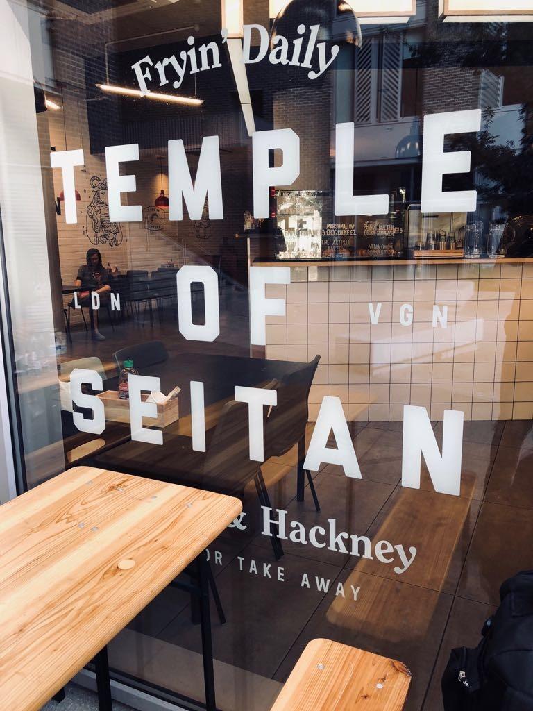 Temple of Seitan window   vegan junk food   vegan