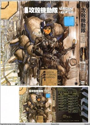 Masamune Shirow GITS page