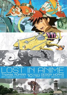 Livre de Thomas Romain sur ses travaux d'animation
