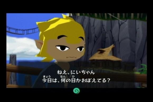 Zelda-Wind-Waker-2