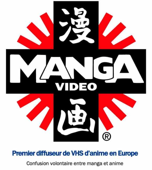 Logo Manga Video