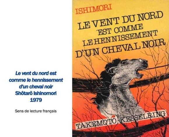 Ishimori Préhistoire du manga en France