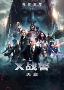 Xmen Hollywood propagande chinois