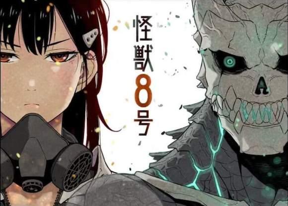 kaiju 8 illustration