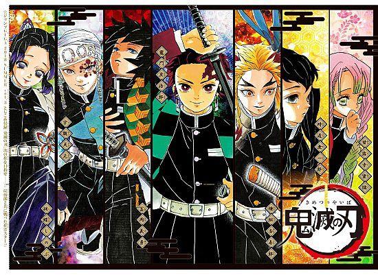 Demon Slayer (Kimetsu no yaiba) characters