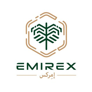Emirex Exchange- the gateway to the Middle Eastern Wealth: $200,000 (EMRX) #WinWithEmirex ongoing
