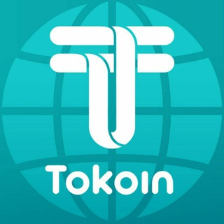 ToKoin Airdrop (1,000, 000 TOKO) – Helping Businesses to scale by building a trustworthy identity and credit scoring