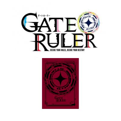 Gate Ruler - Sealed