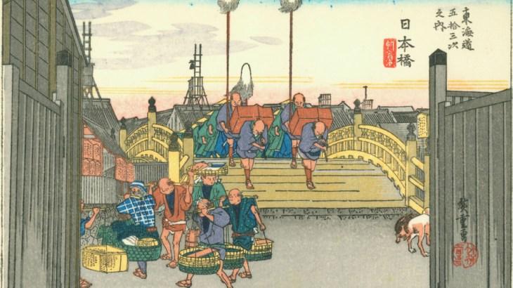 地震保険のルーツは江戸時代にあった!昭和まで作られなかったのはなぜ?