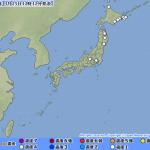 【地震情報】千島列島付近でM7.5の地震が発生!千島海溝巨大地震・地震空白域に注意!