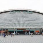 【シャルパンティエ効果】「東京ドーム何個分」面積の説明に使うのはなぜ?錯覚を起こすため?