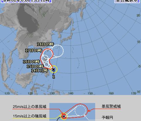 【台風1号】2020年5月21日に発生した「ヴォンフォン」の進路と名前の意味とは?
