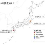 【地震情報】2020.06.01~06.07|鹿児島県の薩摩半島・茨城県で震度4を観測