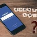 facebook粉絲專頁應該多久發一次文?