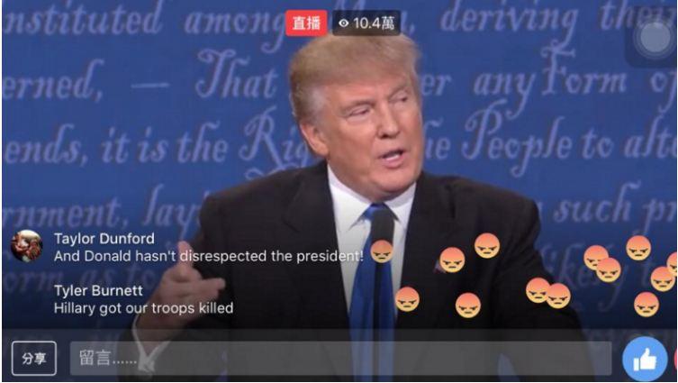 美國總統大選 如何顛覆媒體生態