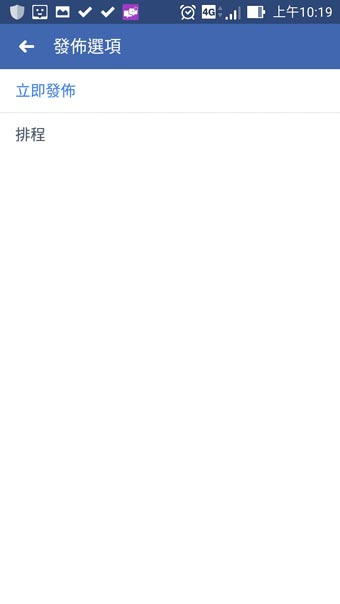 同時上傳6 Facebook粉絲團貼文技巧─影片照片拼貼一起上傳