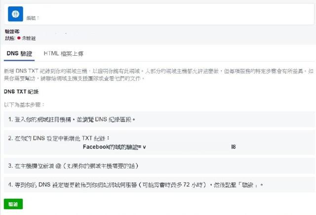 如何申請輪播及連結貼文1.4