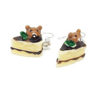 Boucles-doreilles-gâteau-chocolat