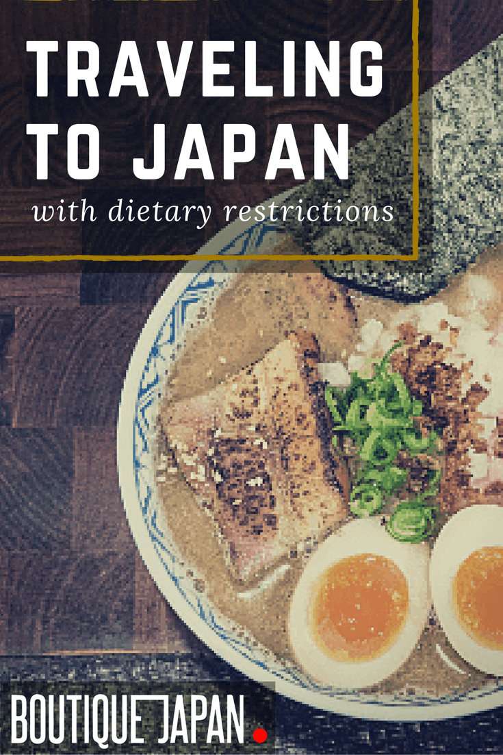 Is visiting Japan with strict dietary needs possible? Key tips for travelers who eat gluten free, vegetarian, vegan, kosher, and halal diets.