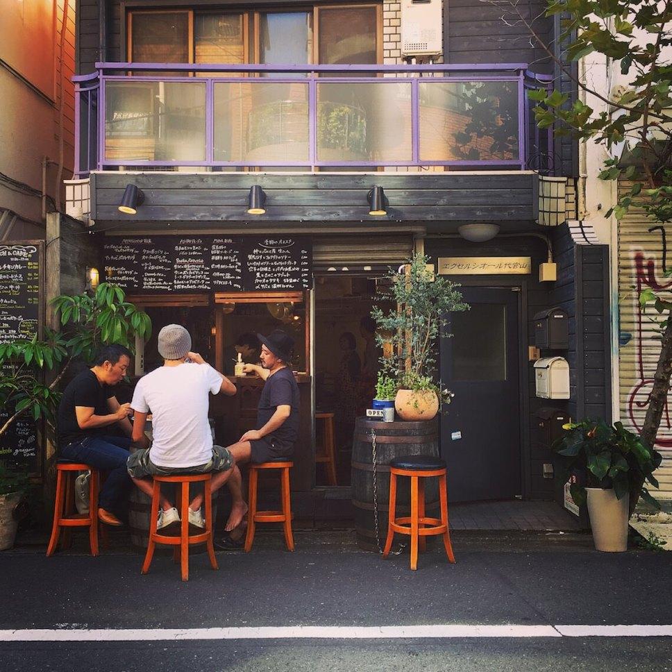 Daikanyama is one of Tokyo, Japan's most fashionable neighborhoods