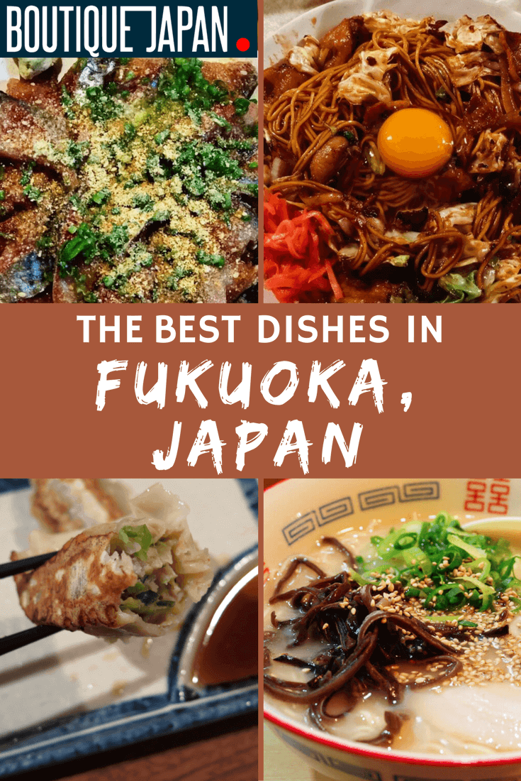 Fukuoka (aka Hakata) deserves several days in your Japan itinerary for the food alone. Here are some local specialties you shouldn't miss.