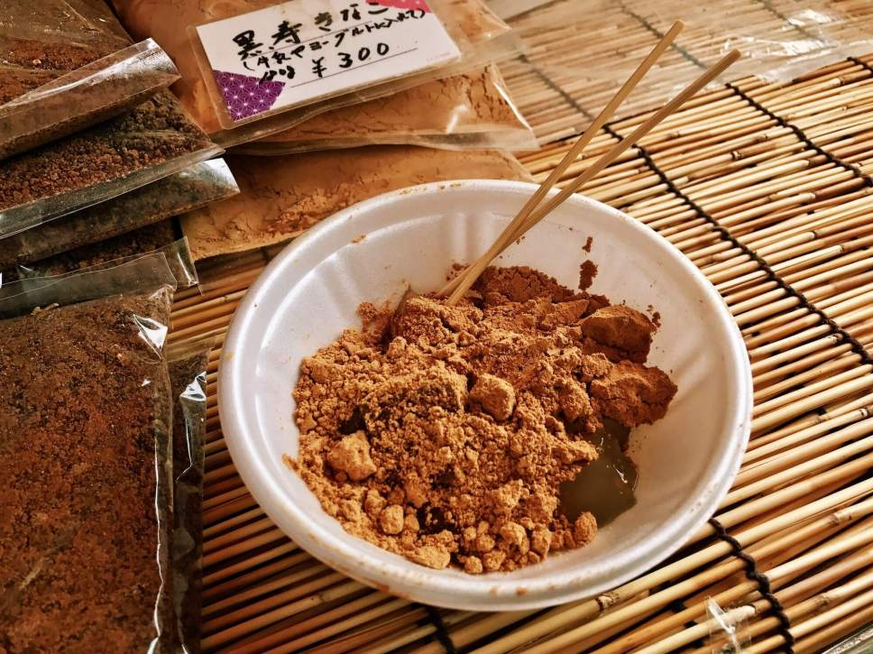 Warabimochi. You Have to Eat These Dishes in Kyoto, by Boutique Japan.