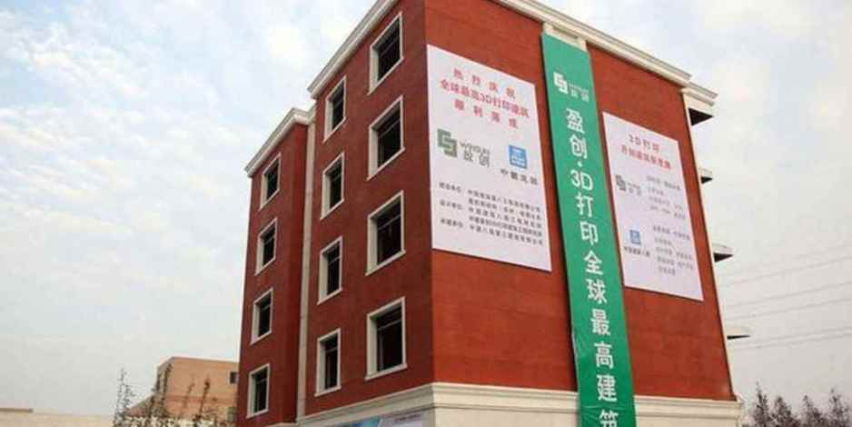 eerste 3D geprinte flatgebouw in China