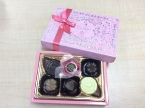 美味しそうなチョコレート♡ お心遣いありがとうございます(*^^*)