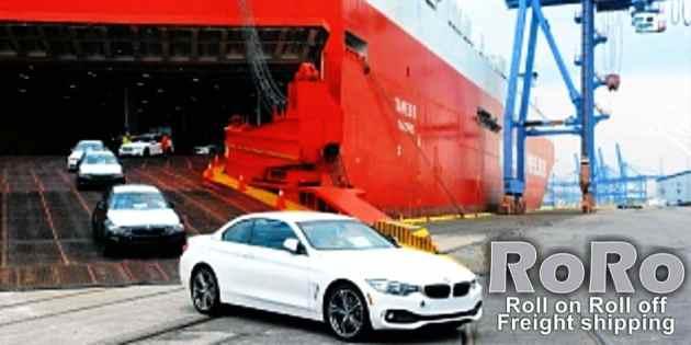 RoRo Freight Shipping to Nigeria