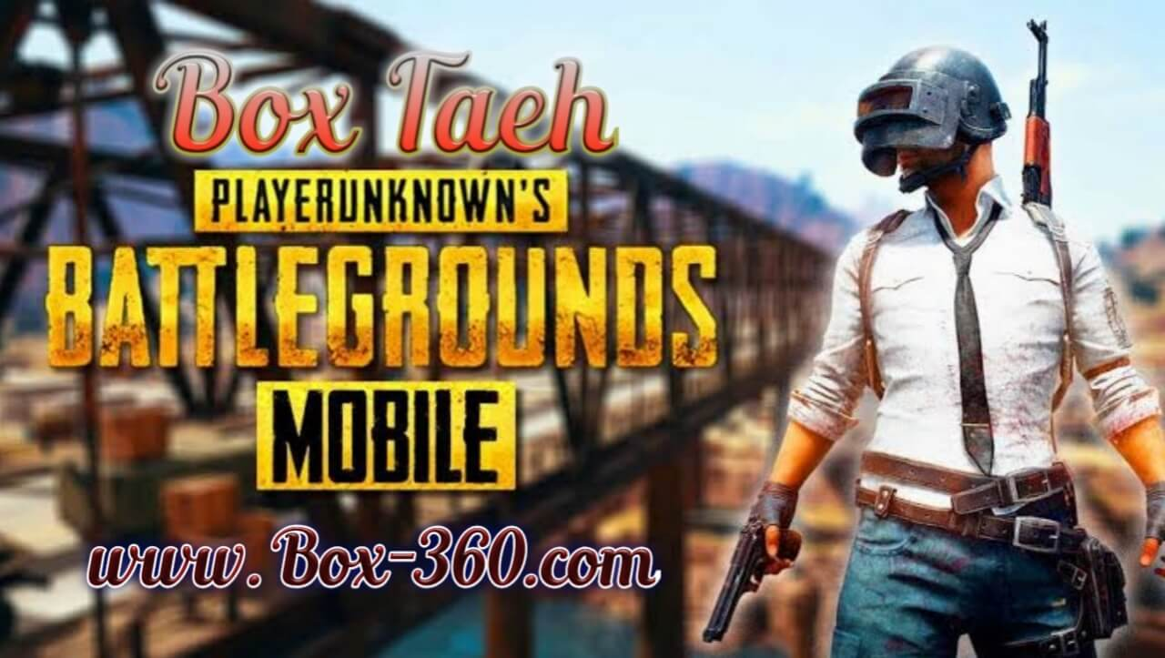 Download Pubg Mobile 0 19 0 From The Most Beautiful Action And