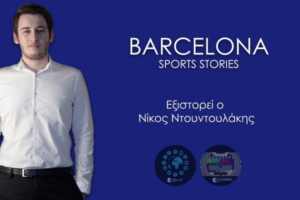 EOE SPORTS STORIES BARCELONA
