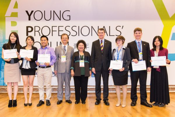 2013_Asia_Pacific_Cities_Summit_-_Young_Professionals_(11198883954)