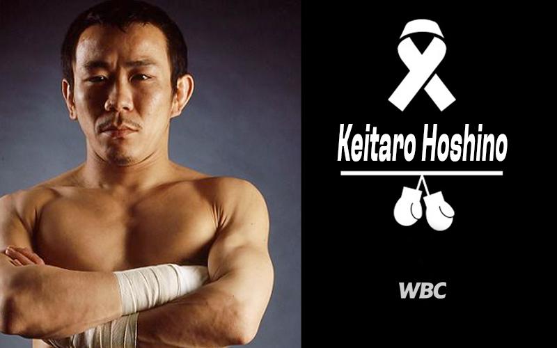 Homenaje a Keitaro Hoshino