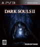 Dark Souls II Walkthrough Guide - PS3