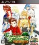 Tales of Symphonia Chronicles Walkthrough Guide - PS3