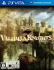 Valhalla Knights 3 on PSV - Gamewise
