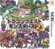 Dragon Quest Monsters 2: Iru to Ruka no Fushigi na Fushigi na Kagi for 3DS Walkthrough, FAQs and Guide on Gamewise.co