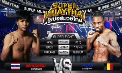 Alka Matewa vs Tiger's Diamond - Full Fight Video - Super MuayThai
