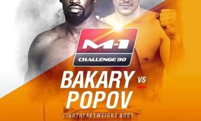 Bakary EL ANWAR et Damien PELTIER au M-1 Challenge 90